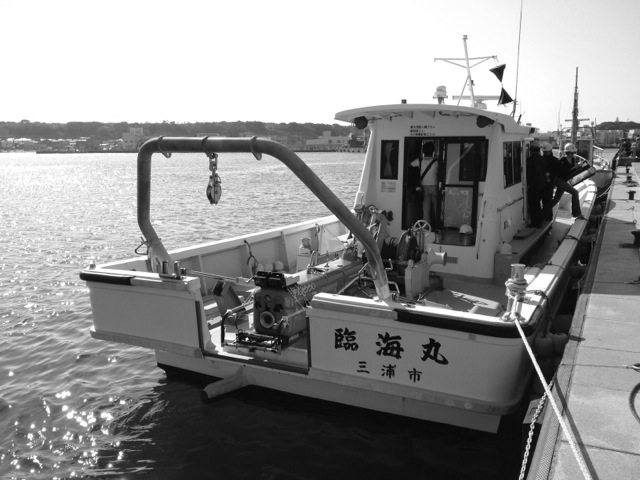 The Picasso, a remotely operated vehicle, on a boat being transported in the Tokyo Bay. Photo Credit / Dr. James Hunt